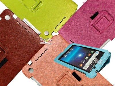 光華商場*包你個頭 華碩 Google Nexus7 2 二代 獨家 超薄 十字款 皮套 保護套 11色 促銷