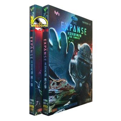 【樂視】 高清美劇DVD The Expanse 蒼穹浩瀚/太空無垠1-2季 完整版 6碟裝DVD 精美盒裝
