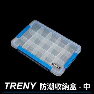 【TRENY直營】TRENY防潮收納盒-中 (4*27*18cm) 文具 螺絲 分層零件盒 整理盒 7282