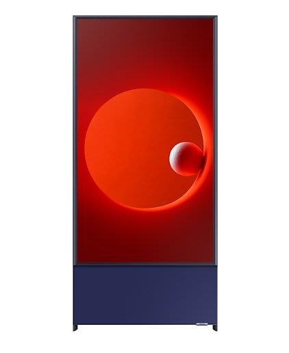 【昌明視聽】來電店滿意價 SAMSUNG 2020年 43吋 The Sero 翻轉電視 QA43LS05TAWXZW