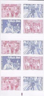 2012年瑞典人民公園自黏郵票booklet