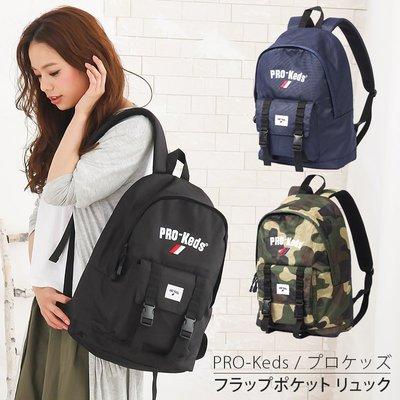 日本 PRO-Keds 帆布 刺繡 logo 大容量 後背包 書包 媽媽包 旅行包 正品 LUCI日本代購