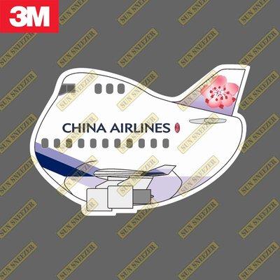 中華航空 China Airlines 波音 B747 Q版 民航機 飛機造型 防水3M貼紙 尺寸90mm
