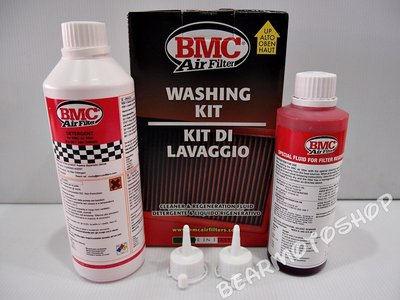 【貝爾摩托車精品店】義大利 BMC 高流量空濾專用清潔組 保養油 WA250-500