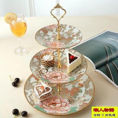 蛋糕水果架歐式陶瓷三層水果盤子藍客廳創意蛋糕架玻璃干果盤下午茶點心托盤【潮人物語】