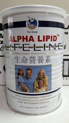 新益美初乳~紐西蘭原裝進口~挑戰全館最低價!!!現貨不用等~一瓶1335元一箱(6瓶)8000元!!!量大可議唷~