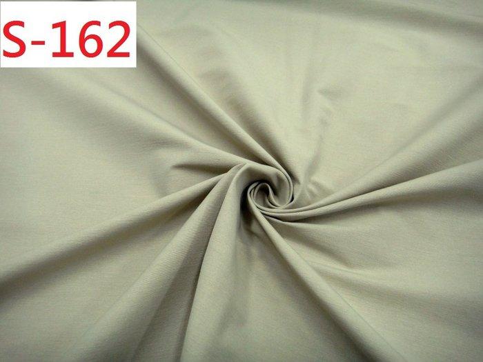 (特價10呎250元) 布料零售 布料批發【CANDY的家2館】精選布料 S-162 卡其上下伸縮套裝裙褲料