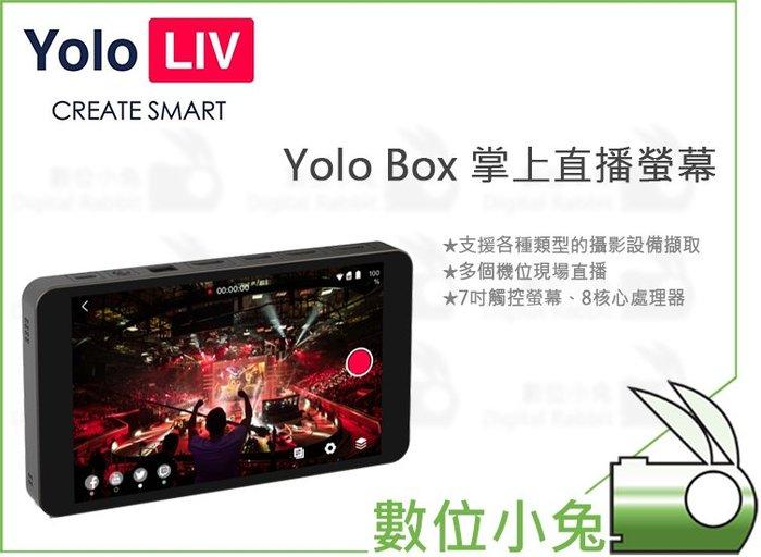 數位小兔【YoloLiv Yolo Box 掌上直播螢幕】公司貨 迷你 直播神器 7吋 直播器 4G
