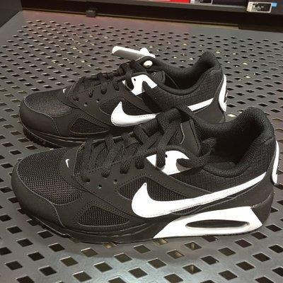 【RS只賣正品】NIKE AIR MAX IVO 復古 慢跑鞋 健身鞋 580518-011