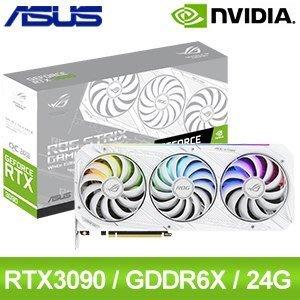 現貨 ROG-STRIX-RTX3090-O24G-WHITE 全新盒裝