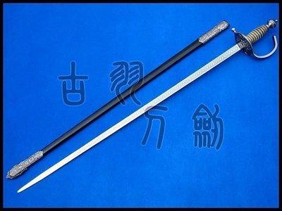 【優上精品】龍泉寶劍  Cosplay道具 騎士劍勇士劍 儀仗西洋劍 指揮刀(Z-P3260)