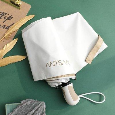 【歐慕家居】全自動太陽傘晴雨傘兩用女折疊韓國學生小清新遮陽防曬防紫外線傘-OMJJ224843