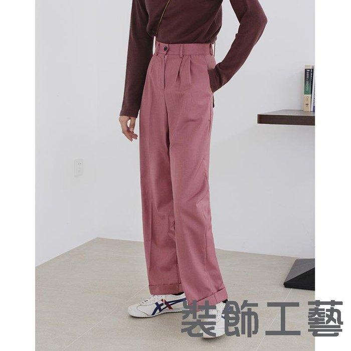 韓國新款西裝褲韓國純色高腰直筒卷邊直筒闊腿褲女潮
