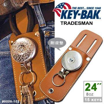 "〔A8網購〕美國KEY BAK TRADESMAN HEAVY DUTY 24""伸縮鑰匙圈(附皮墊)-公司貨"