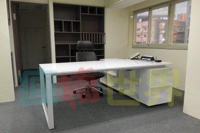 《瘋椅世界》OA辦公家具 全系列 訂製高級 主管桌(董事長桌/老闆桌)需詢問