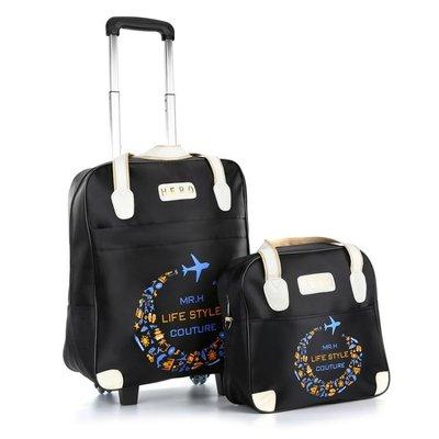 新款拉桿包子母包 行李包男短途旅行袋大容量登機箱女 旅行包 我的拍賣