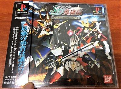 幸運小兔 PS遊戲 PS SD鋼彈英雄傳 大決戰 騎士VS武者 稀少品、含側標、盒書齊全 日版 C8