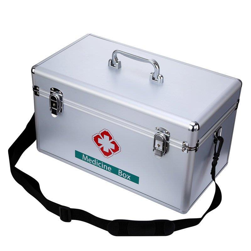 醫藥箱家庭用大小號鋁合金多層保健箱醫用出診急救藥品收納盒