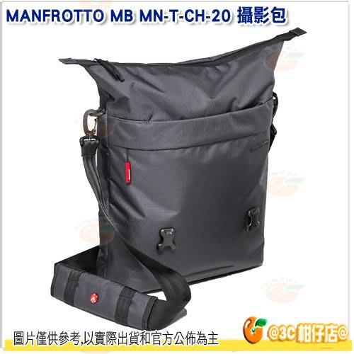 @3C 柑仔店@ Manfrotto MB MN-T-CH-20 曼哈頓 時尚隨行托特包 公司貨 15吋筆電 三用包