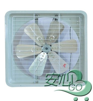 《安心Go》 海神 8吋 鋁葉 吸排兩用窗型排風扇 通風扇 抽風機 電風扇 抽風扇 吸風扇 通風機 支架型(台灣製造) 高雄市