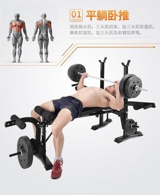 (優惠價)舉重床 舉重椅 啞鈴椅 啞鈴 仰臥板 啞鈴 單槓 拳擊 滑板車 槓片 跑步機 腳踏車 拉筋板