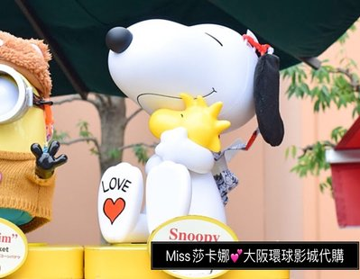 Miss莎卡娜代購【大阪環球影城】﹝預購﹞Snoopy 史努比抱糊塗塌客 爆米花桶 斜背帶零食桶