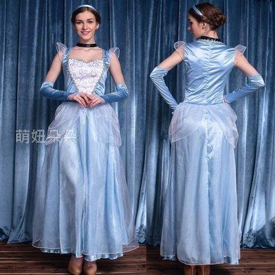 ♥萌妞朵朵♥成人灰姑娘/仙杜瑞拉/成人公主裙衣服成人連衣裙/萬聖節/聖誕節/尾牙/派對