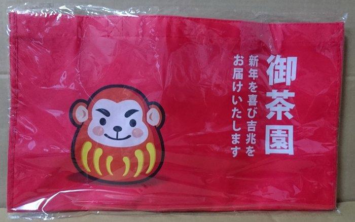 御茶園猴年購物袋 環保提袋 環保購物袋 購物袋 手提袋 便利袋