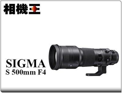☆相機王☆Sigma S 500mm F4 DG OS HSM Sport〔Canon版〕公司貨【接受預訂】(2)