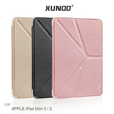 APPLE iPad Mini 3 / 2 XUNDD 迪卡系列 三折皮套 平板保護套 平板套 隱磁 側翻 可立 皮套