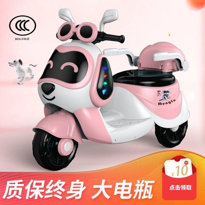 〖起點數碼〗兒童電動摩托車三輪車1-3-6歲充電男女孩寶寶小孩玩具可坐人 遙控