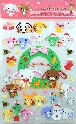 出清價👍【玩之內】日本全新正版焦糖兔蜜...