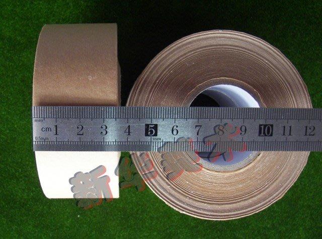 聚吉小屋 #繪畫用水膠帶 裱畫水溶膠帶 濕水牛皮紙膠帶 3.6CM寬30米長水膠紙