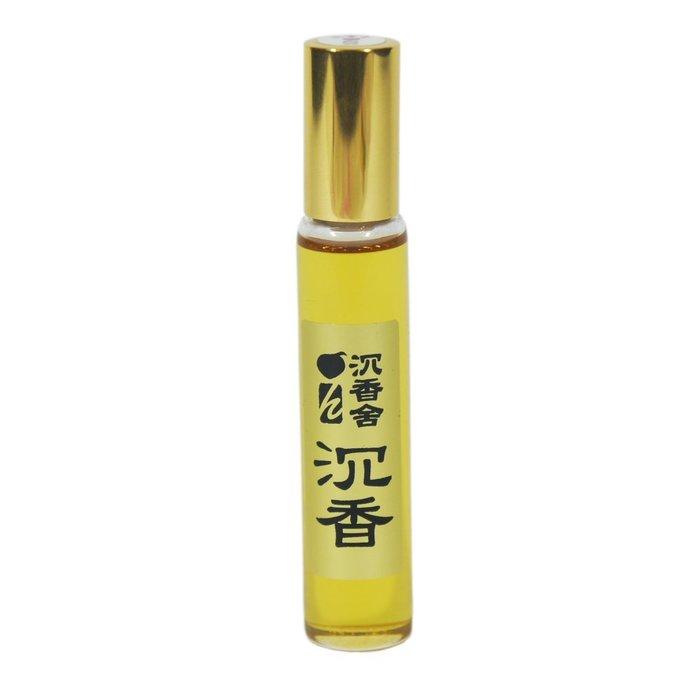 【沉香舍】加里曼丹 沉香精油 5%沉油 純沉香提煉調和精油 10ml 滾珠瓶 已稀釋直接可用 沉香溫和氣味清新芳香