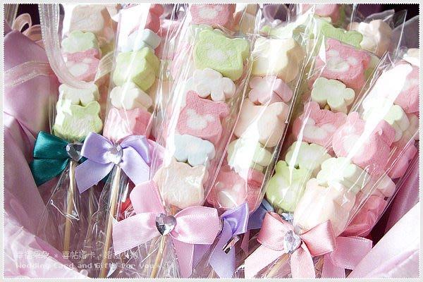 ╭*幸福朵朵*╯【小熊花園棉花糖】-二次進場棉花糖串/送客喜糖/歐美婚禮小物批發