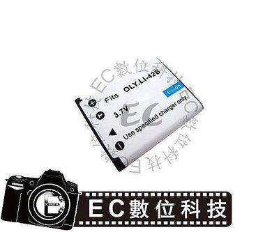 【EC數位】BenQ E1050 E1050T E1220 E1030 E1030 E1040 X600 E510 E600 E605 專用