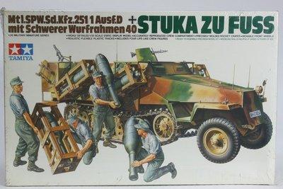【統一模型】TAMIYA《德國二戰裝甲車- 軍事導彈履帶型運輸車 STUKA ZU FUSS》1:35 # 35151