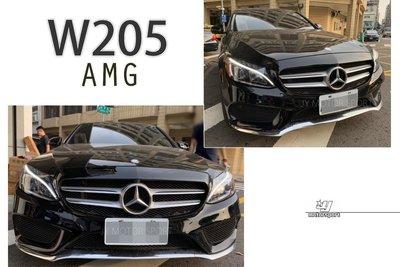 》傑暘國際車身部品《全新BENZ W205 C300 AMG 前下巴 飾條 前保桿 電鍍飾條 右邊3000 左邊3000 台南市