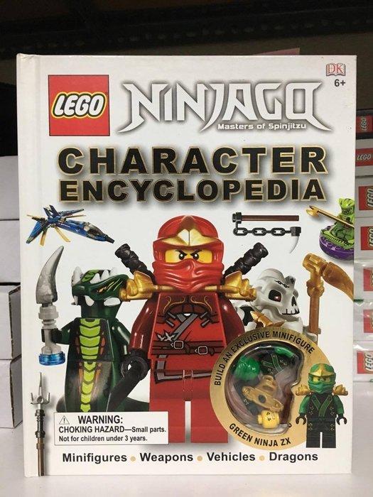 【痞哥毛】LEGO 樂高 人偶書 忍者 NINJAGO Character Encyclopedia