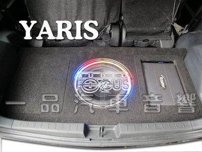 一品汽車音響. TOYOTA  YARIS  後行李箱專用音箱.木工裝潢 .含喇叭擴大機.影音系統規劃施工
