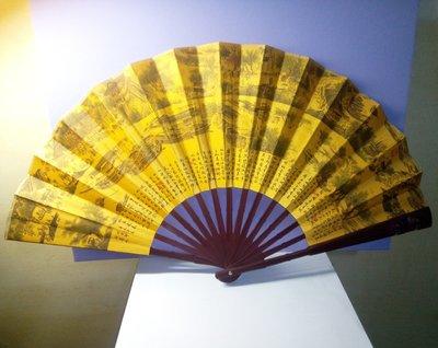 @居士林@清明上河圖(小)烏竹+裐布扇.尺寸:高27公.扇子展開寬約48公分