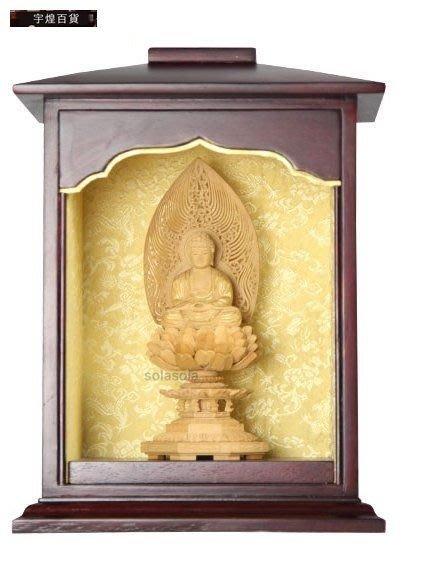 《宇煌》佛龕帶門實木金絲錦緞 佛壇財神觀音祖先櫃神颱神龕供案供桌佛櫃