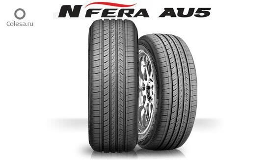 NEXEN 尼克森 NFERA  AU5 245/40/19  韓製 N9000 N7000 RE002 PS3 CSC5 NS2 FD2 AS1 IPRO