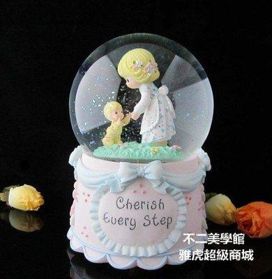 【格倫雅】^水滴娃娃母子情深天空之城水晶球音乐盒八音盒生日节日禮物送媽媽21313[D