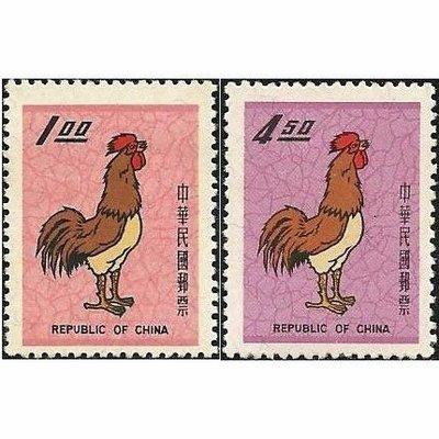 【萬龍】(196)(特55)新年郵票(57年版)雞2全(專55)上品