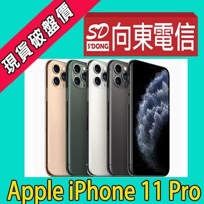 【向東電信=現貨】全新蘋果apple iphone 11 pro  256g 5.8吋 三鏡頭手機空機單機34800元