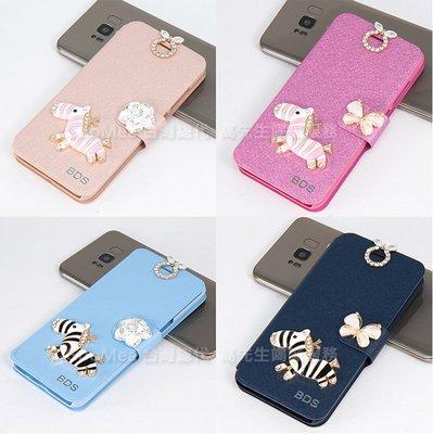 【GooMea】3免運Samsung三星S10 6.1吋蠶絲紋皮套站立插卡手機套保護殼保護套 斑馬兔耳+花