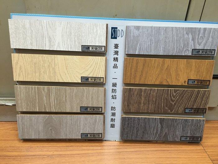 顶級F1炭化木地板4分厚+防潮靜音墊台灣第1大品牌(炭化地板-防蟲-耐腐-不變形-具遠紅外線-)