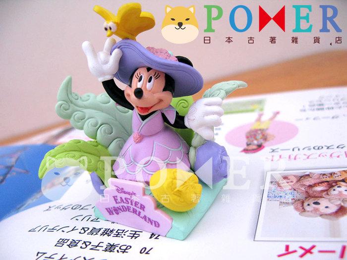 ☆POMER☆日本東京迪士尼樂園絕版正品 活動限定 非賣品 米妮 邦妮兔 桑普 復活節 彩蛋 兔子 精緻 立體公仔 擺飾