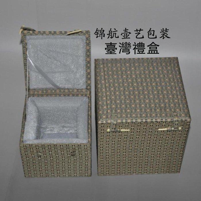快樂的小天使--熱銷宜興紫砂提梁茶壺包裝陶瓷玉器古董文玩禮盒骨針加厚錦盒定制